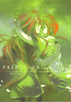 (C70) [PINK POWER (Mikuni Saho, Tatsuse Yumino)] PREDATION (Tales of the Abyss) [English] [Something-or-other Scanlations]