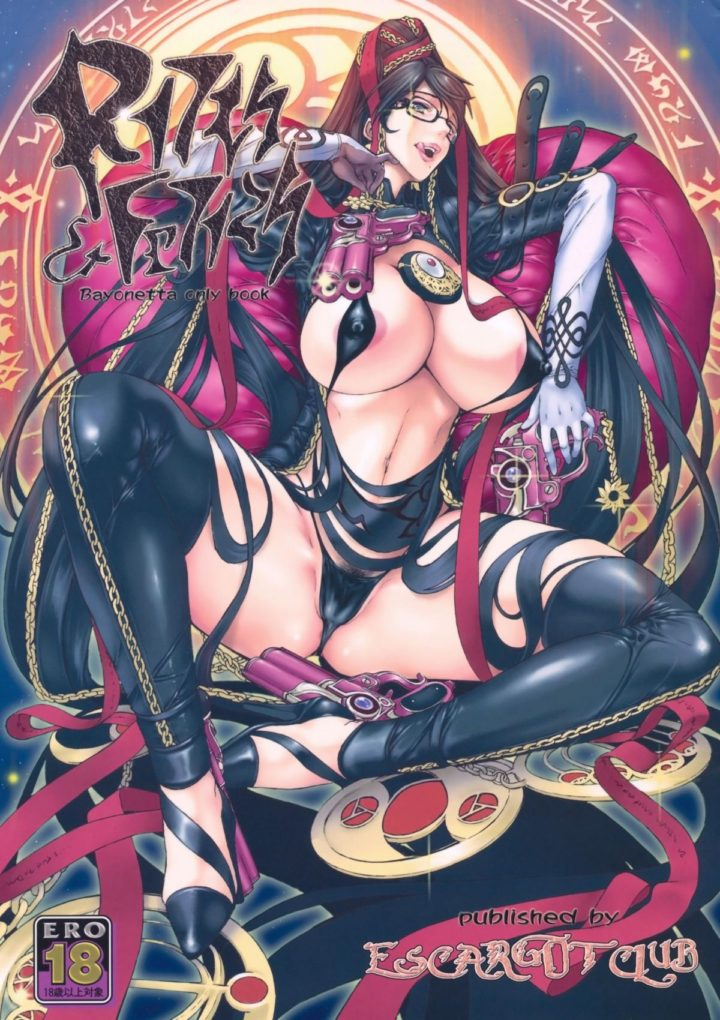 (C77) [Escargot Club (Juubaori Mashumaro)] Bitch & Fetish (Bayonetta)