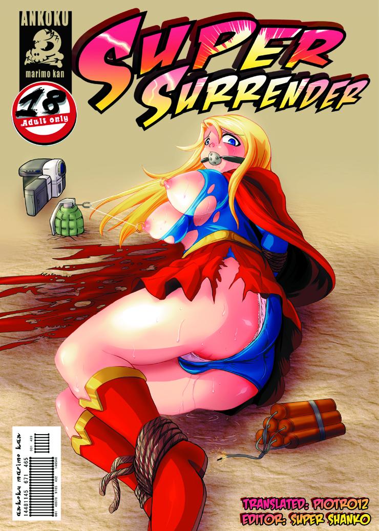 Girl porno super Supergirl @