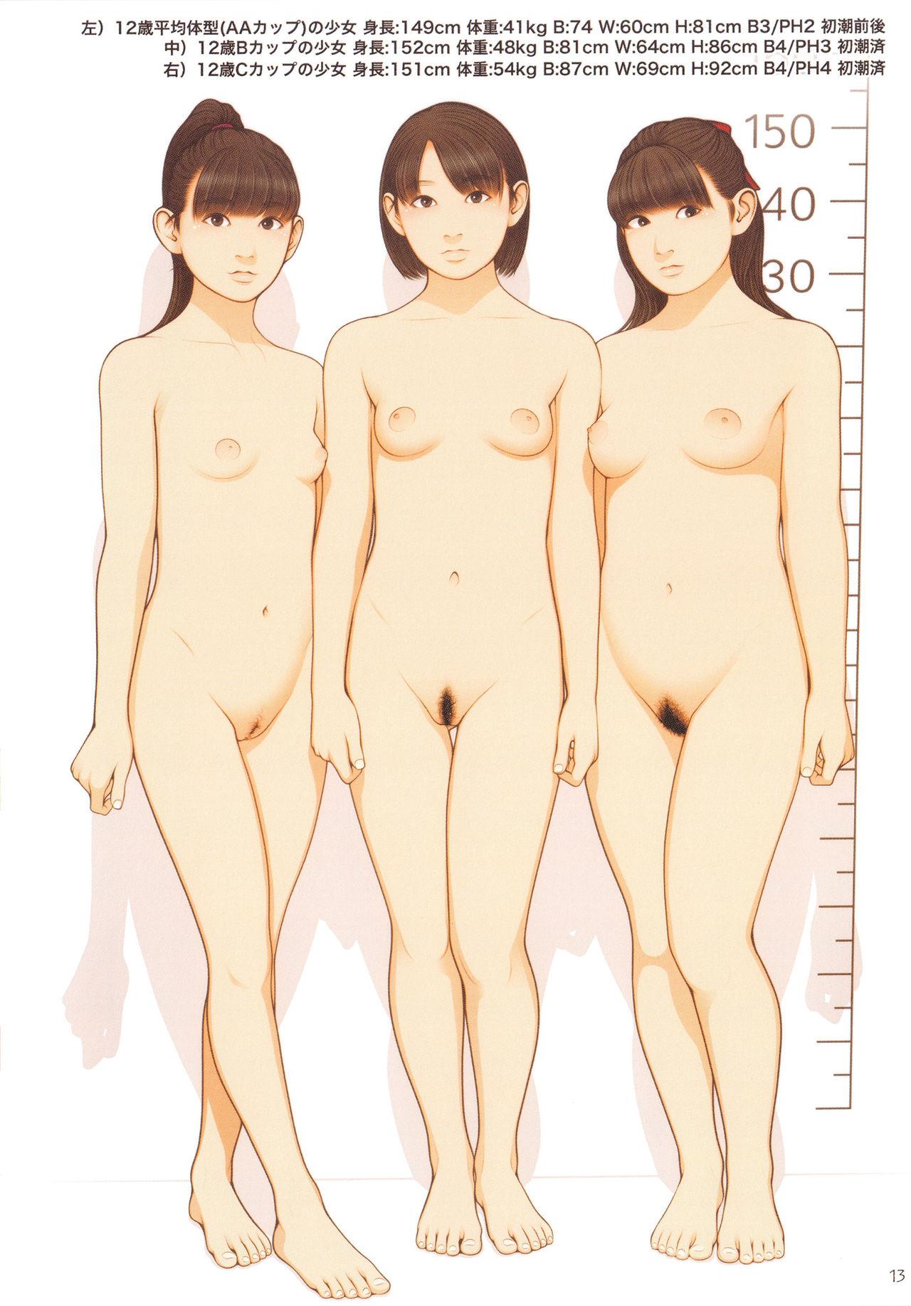 静岡純子 女子小学生 ヌード img.jpg4.monster