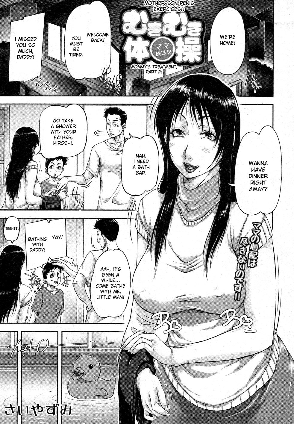 Son comic porn mom Growing up