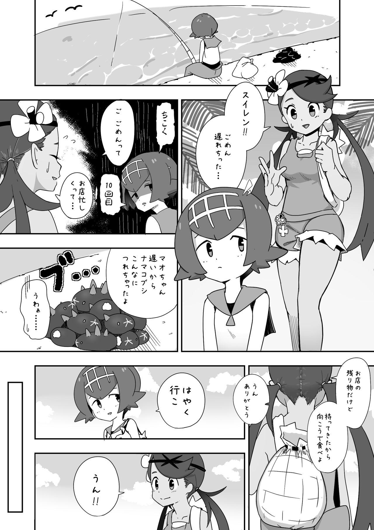 Hentai pokemon comic