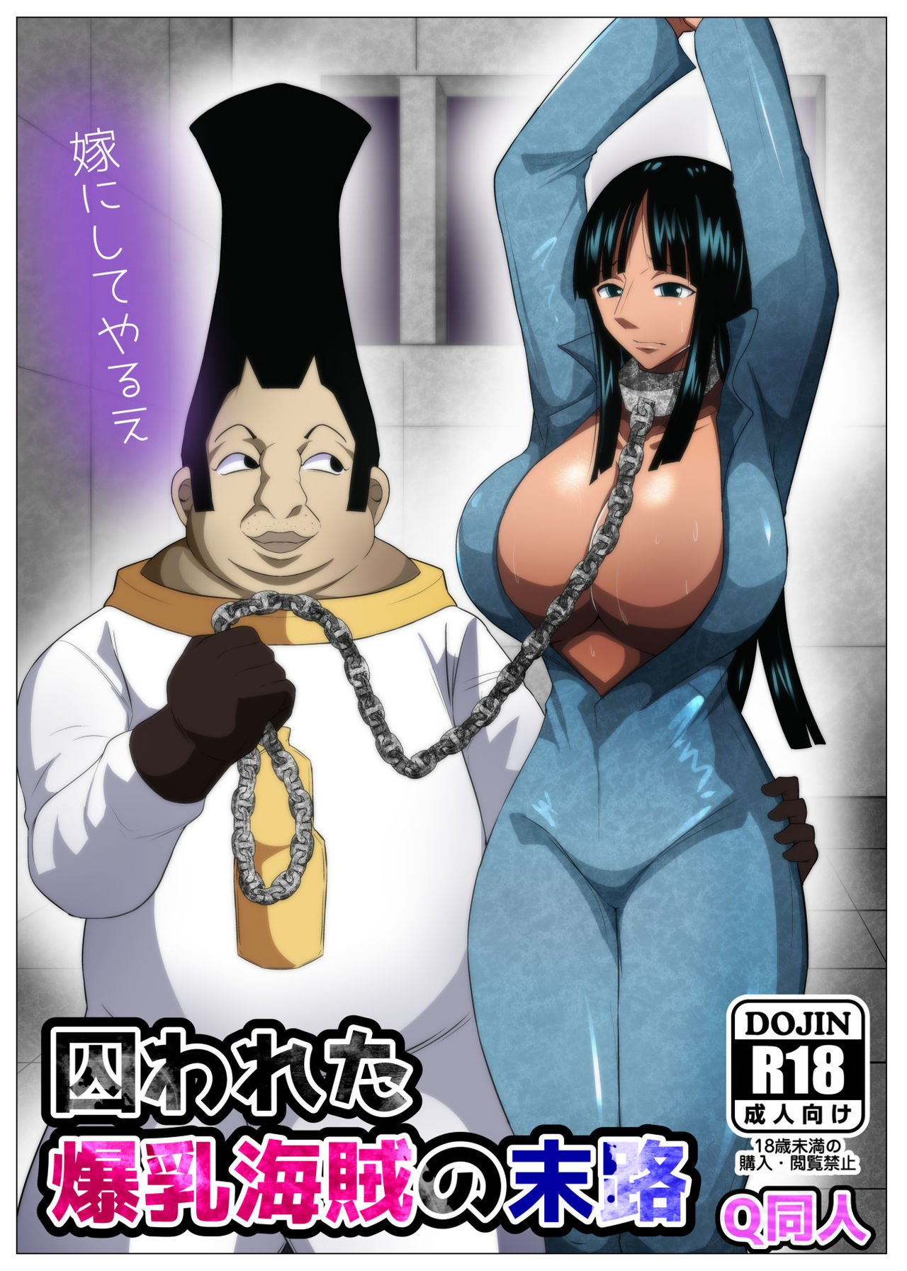 One piece comics porno color Read Nico Robin Porn Comics Hentai Porns Manga And Porncomics Xxx 1 Hentai Comics